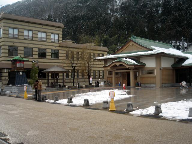 山中温泉公衆浴場