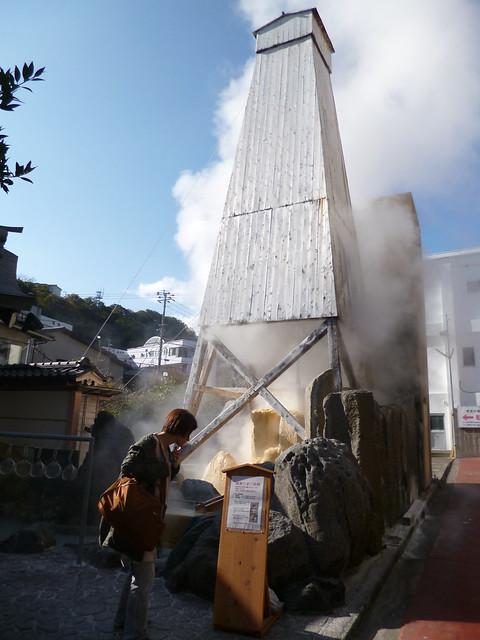 熱川の噴塔