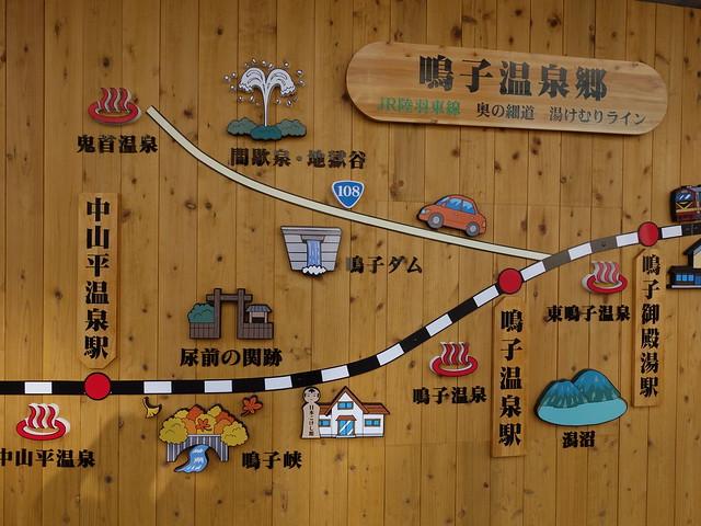 鳴子温泉郷マップ