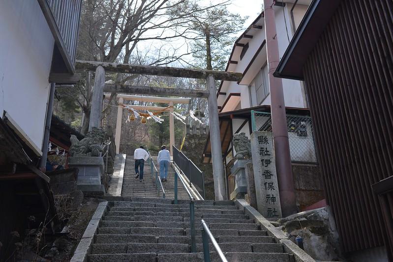 伊香保温泉神社